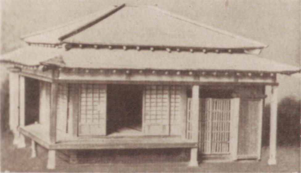 El Jap N Costumbres Y Curiosidades De Principios Del Siglo Xx