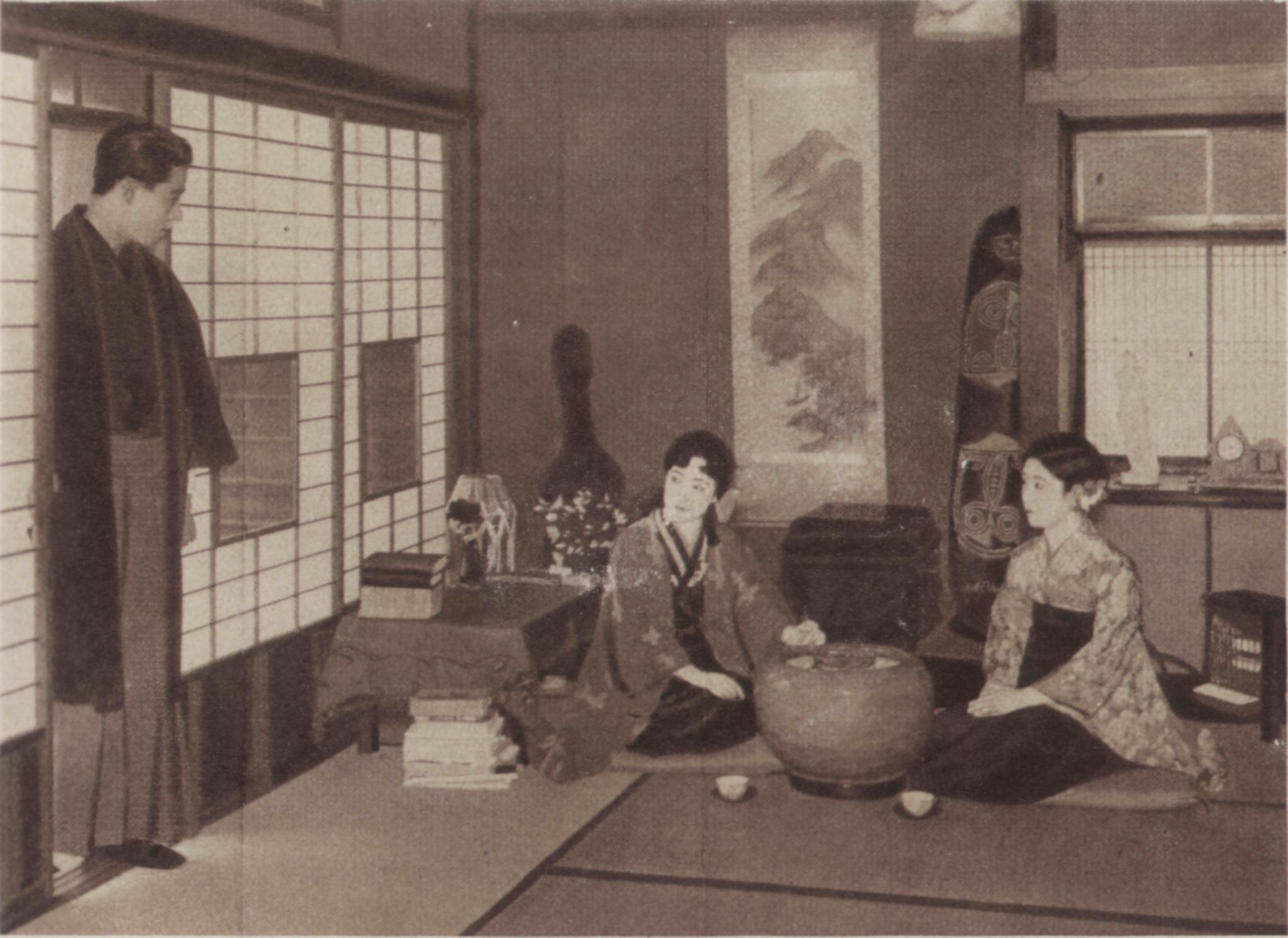 El jap n costumbres y curiosidades de principios del siglo xx for Diseno de interiores siglo xix